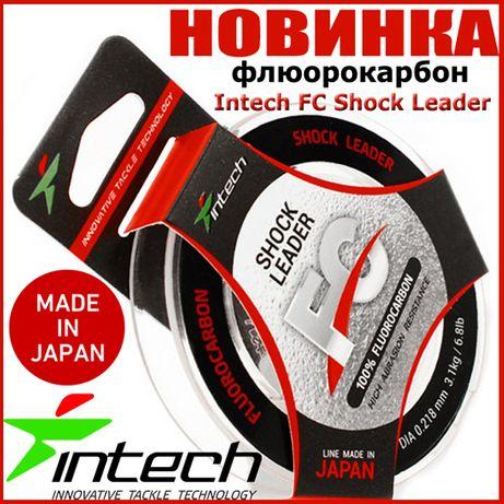 Леска флюорокарбоновая Intech FC Shock Leader (Япония)