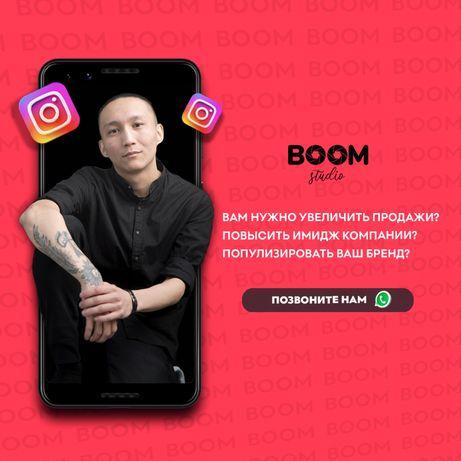 BOOM-создание и продвижение видео