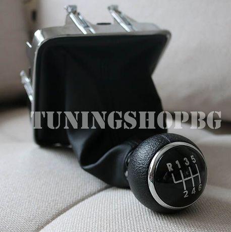 Топка и маншон за VW Tiguan / Тигуан / Тауран / Touran / Caddy 5 и 6ск