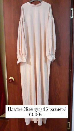 Продаётся б/у платье