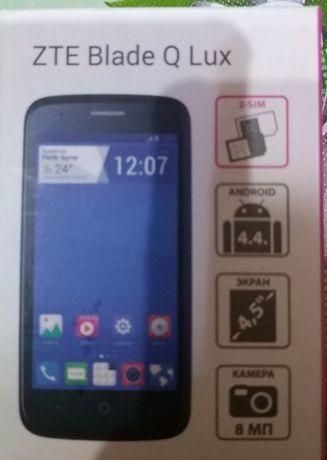 В упаковке ZTE LUX cмартфон 2 cим,оригинал,4.5,Андроид,камера 8 мр