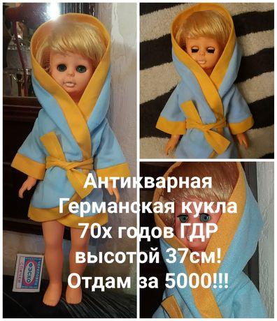 Германская антикварная кукла