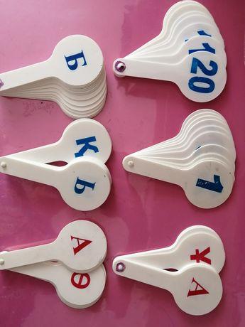 Веер азбука, цифры. Школьный товар