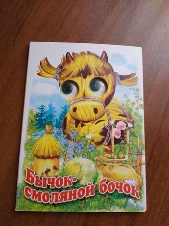 Продам Детские книги