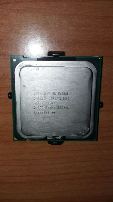 Vind procesor E6550