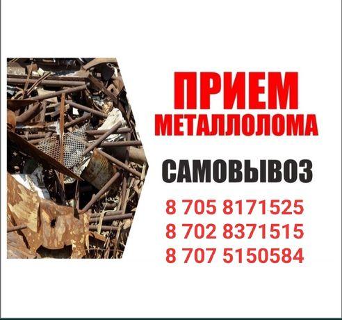 Приём металла! Металл Медь алюминий бронза лом метал