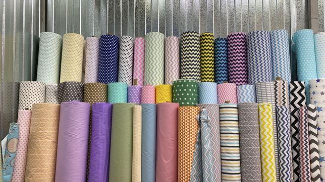 Купить мягкие ткани Алматы. Доставка БЕСПЛАТНО от 20 метров