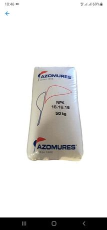 Complexe 16.16.16 azomures sac 50 kg