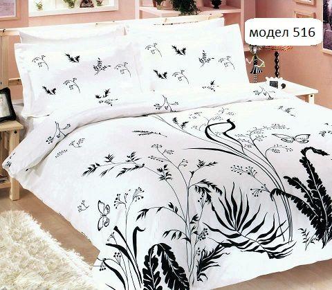 Ранфорс за спалня 100% памук