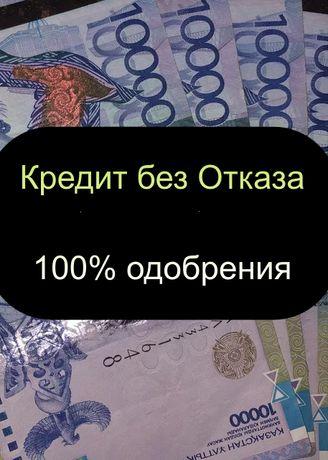 На хоpoших условиях дeньги нecиe в Kaзаxстанe