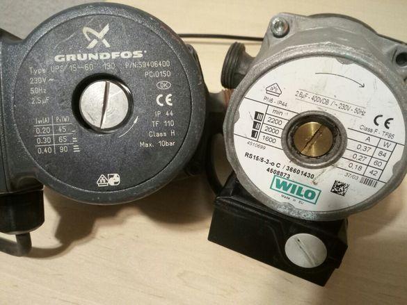 Циркулационни помпи за парно Wilo/Grundfos 15-50/на 1 цол