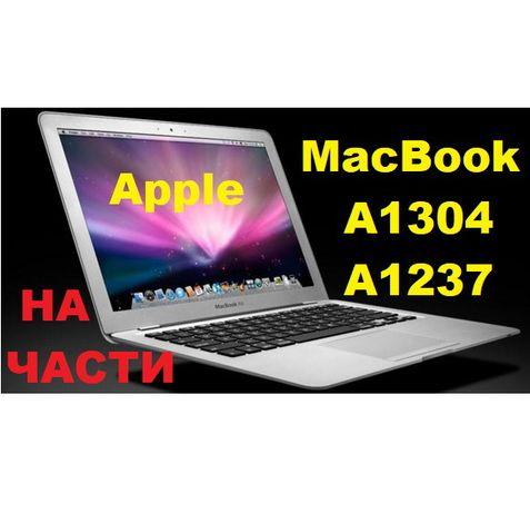 На части MacBook Air A1237 A1304