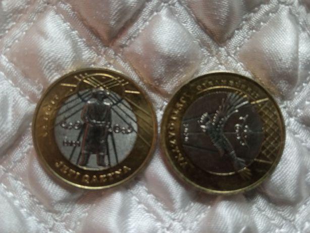 Продам юбелейные монеты