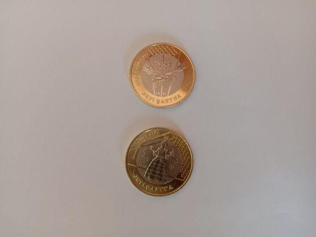 "Продам монеты из серии ""JETI QAZYNA"" 10000тг"