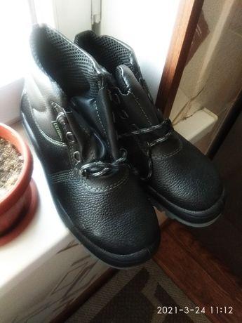 Ботинки спецовочные