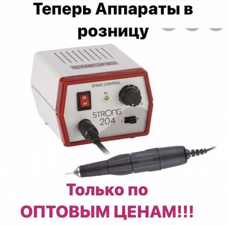 STRONG-204-210 Аппарат, для маникюра и педикюра ПО ОПТОВЫМ ЦЕНАМ!!!