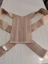 Ортеза(колан)за гърди и рамене с анатомични ленти