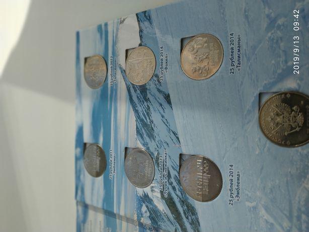 Продаётся коллекционный альбом ,, Памятные 25- рублёвые монеты России