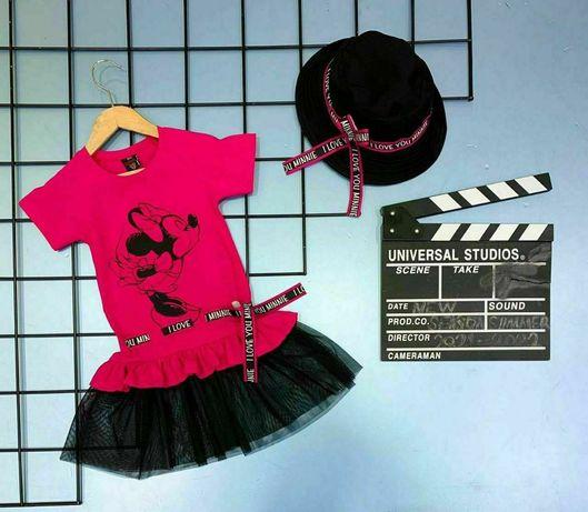 Rochiță Minnie Mouse