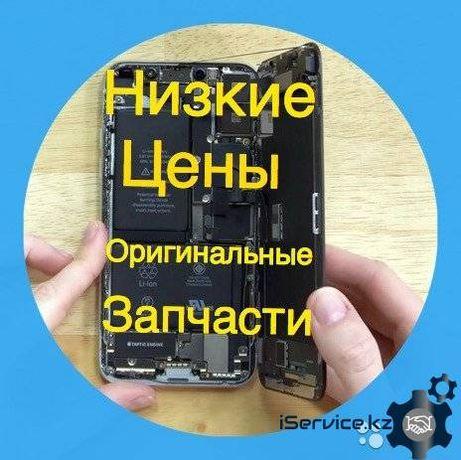 Ремонт телефонов замена стекла дисплея экрана Xiaomi iPhone Huawei