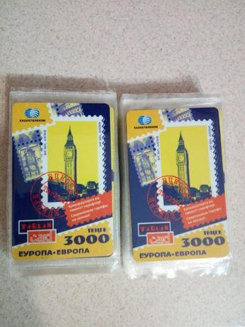 Тарлан карты (Tarlan card) номинал 5000 единиц