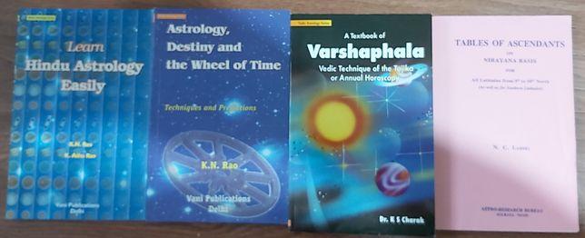 Книги по астрологии.
