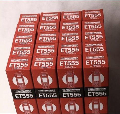 Толщиномеры всех марок, Et555,444,333,600