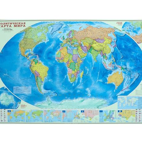 Политическая карта мира 7500тг