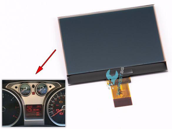 LCD Display Дисплей за Километраж Форд Ford Focus Galaxy Kuga