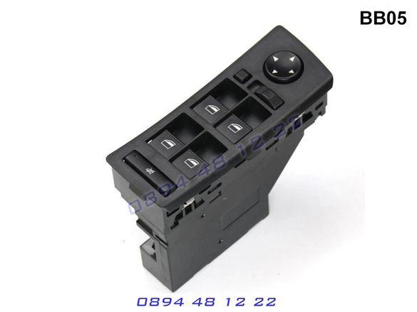 Конзола Бутон бутони бутонера копчета BMW e53 X5 БМВ е53 Х5 00-06