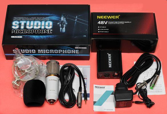 Кондензаторен микрофон + фантомно захранване 48V