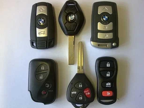 Изготовление всевозможных ключей. Push Start-Stop, Keyless-go.