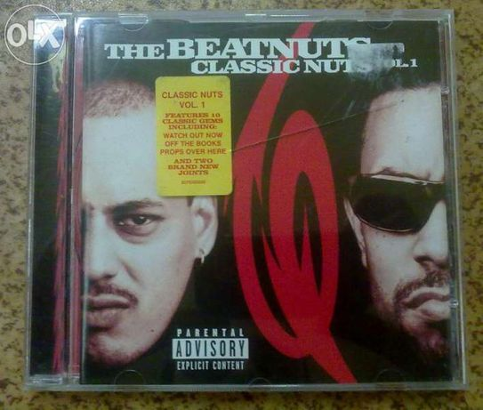 Рап хип хоп диск оригинален на беатнътс RAP - Hip hop