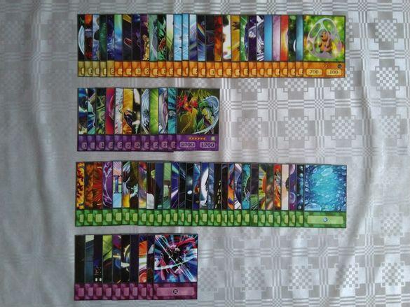 Yu-Gi-Oh! Anime Style Cards: Jaden Yuki - Deck