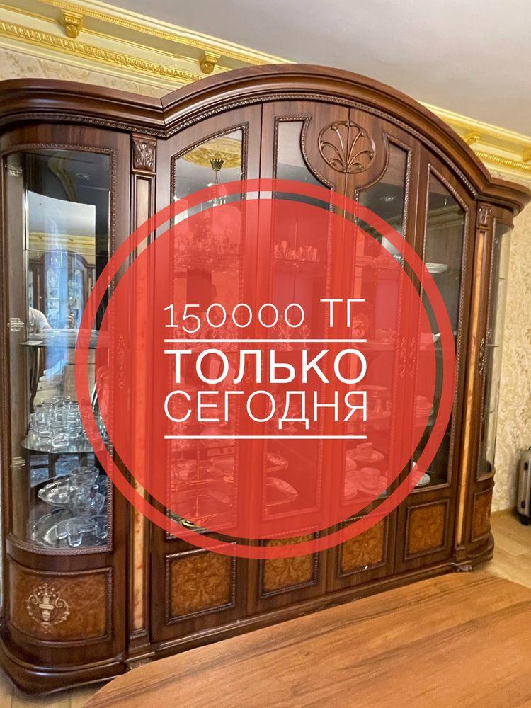 Продам мебель бу сервант горка для зала
