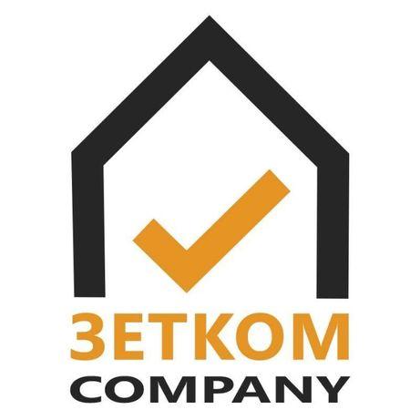 Агенция за недвижими имоти - ЗЕТКОМ КЪМПАНИ ЕООД