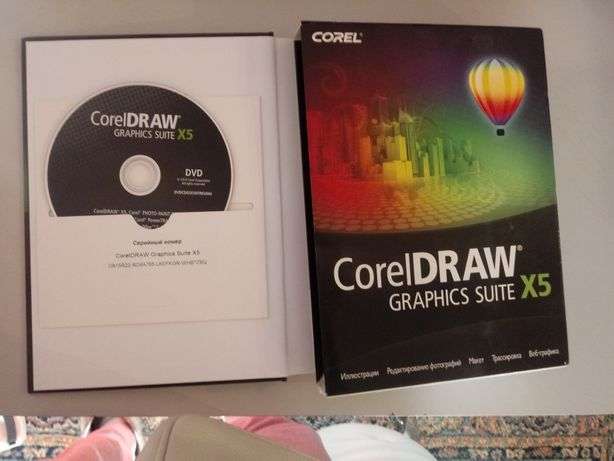 Лицензионный corel draw X5 (+каталог клипартов к нему)