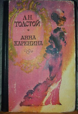 "Книга ""Анна Каренина""."