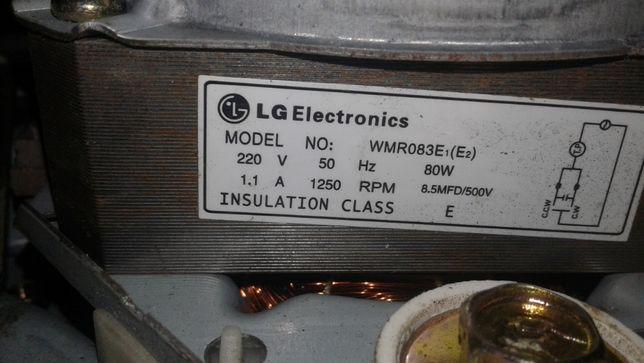 Электодвигатель от стиральной машины LG