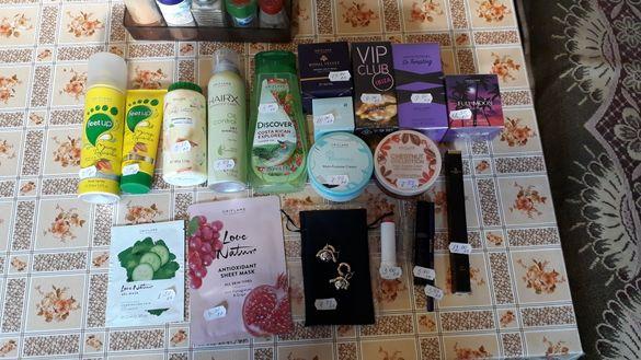 Продавам Орифлейм  козметични продукти Изгодно