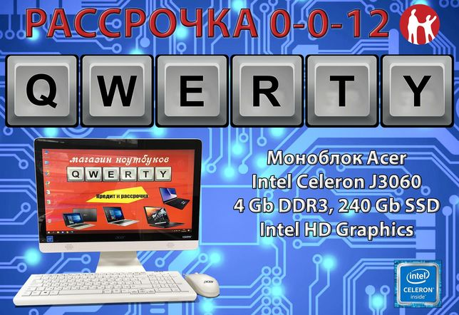 "20"" Моноблок Acer (240 Gb SSD, 4 Gb DDR3, 2 ядра)"