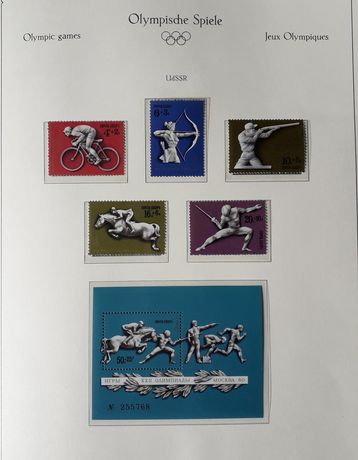 Album filatelic tematic JO 1980