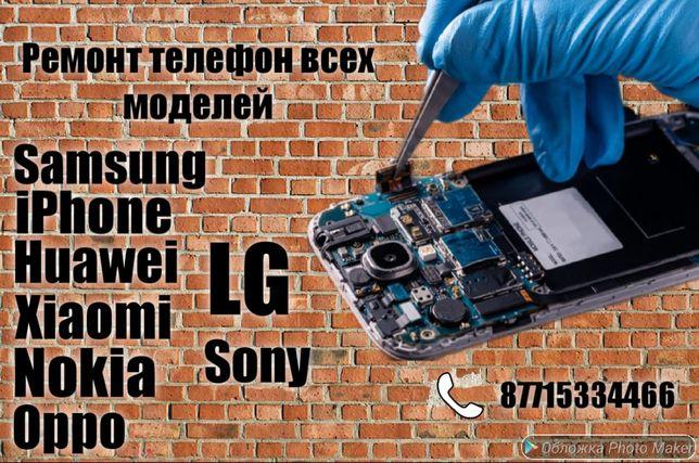 Качественный ремонт сотовых телефонов и планшетов
