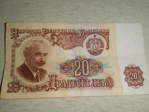 Банкнота от 1974 г