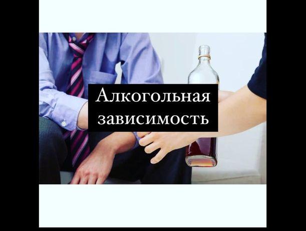 Врач-нарколог на дом, очищение организма, интоксикация 24/7