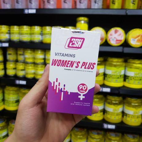 Витамины от 2Sn - для иммунитета, женские витамины