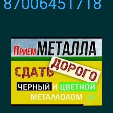 Прием металлолома в г.Алматы  Прием цветных металлов, цветмет,  Лом цв