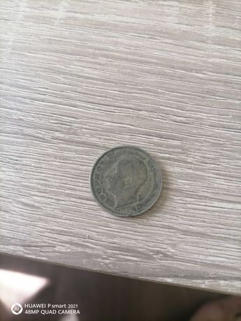 Антика лот монети