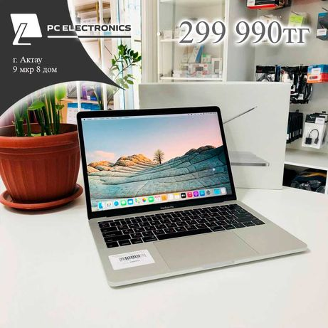 MacBook Pro/В Идеальном состояний - Core i5/8Gb/SSD 256Gb/ 2K Retina