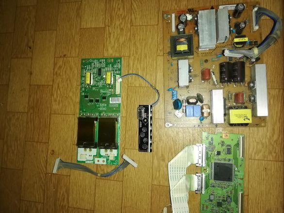 Части за телевизор LG 5000/5020